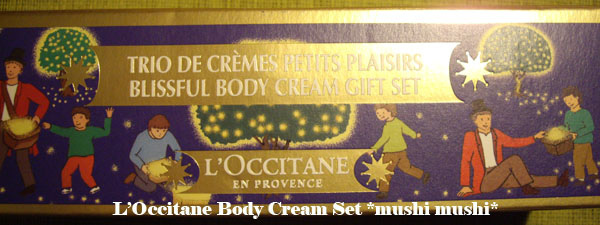 loccitane-bodycream02.jpg