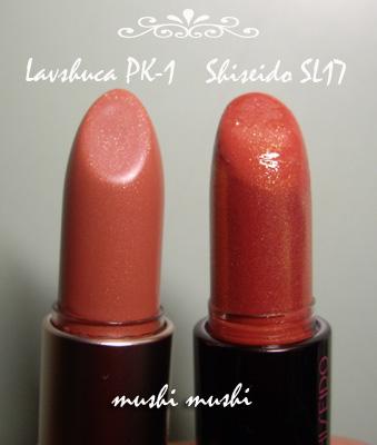 shiseidoSL17-04.jpg