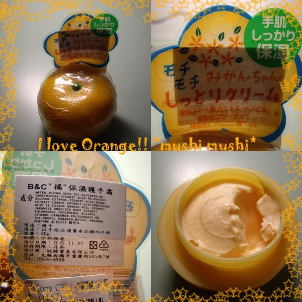 Orange Hand Cream.jpg