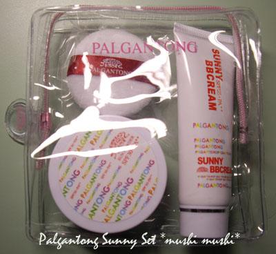 Palgantong Sunny Set 07.jpg