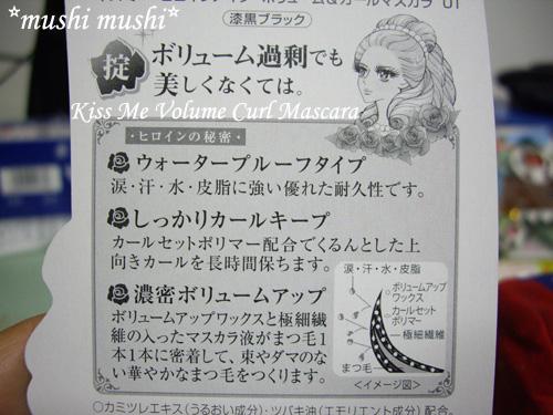JPshopping07.jpg