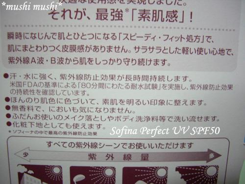 JPshopping08.jpg