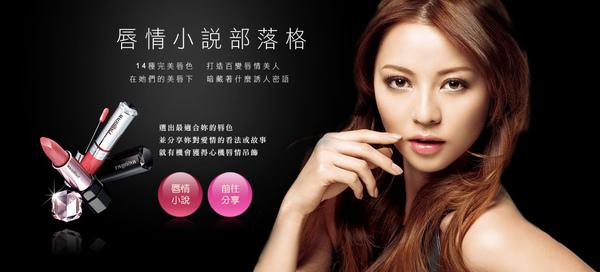 maquillage-02.jpg