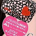 JS make up bag.jpg