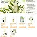 Loccitane Organic Olive.jpg