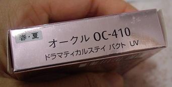 IMGP0665.JPG