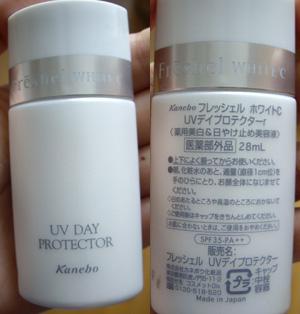 Freshel white C sunlotion.jpg