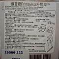 Primavista Powder (4).JPG