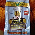 lego orange 01.jpg