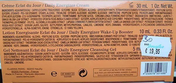 clarins eclat du jour ingredient.jpg