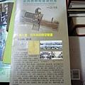 百年風華--臺灣博物館建築特展.JPG