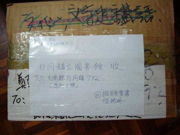 P1020150.JPG