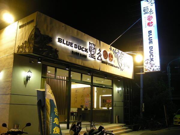 東山.JPG