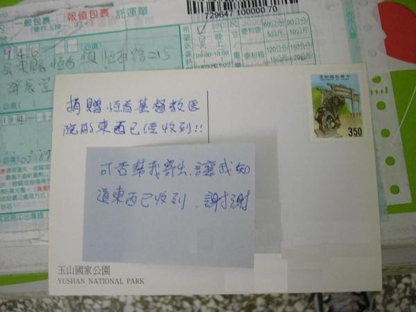 bP1020399.JPG