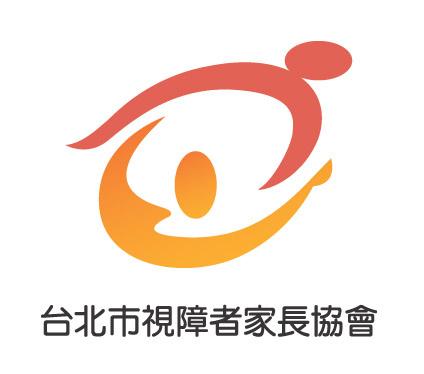 臺北市視障者家長協會