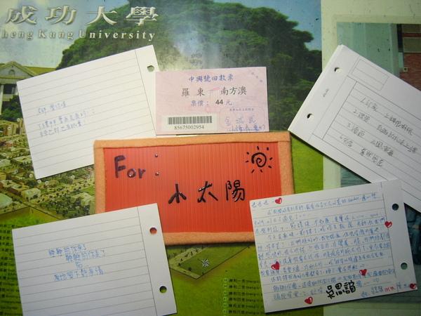 貼心的聖母五資一乙同學送我的「離別禮物」