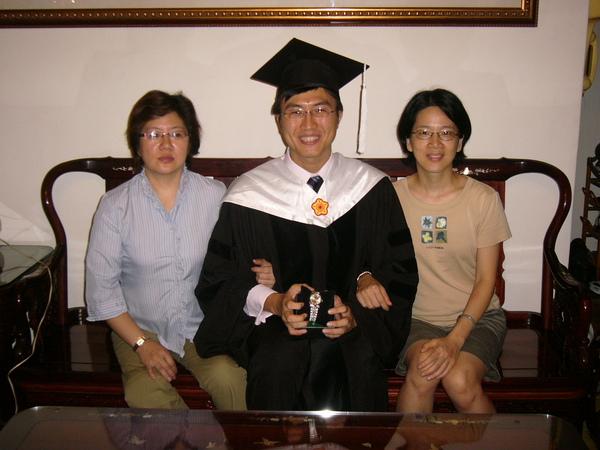感謝兩位嬸嬸送的畢業禮物