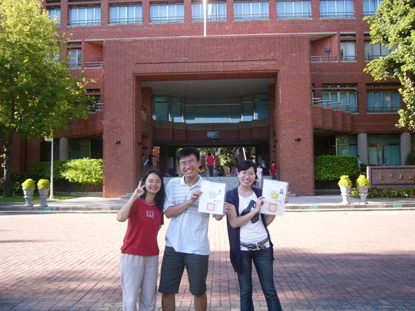 感謝吳老師、李老師四年來一同學習、成長