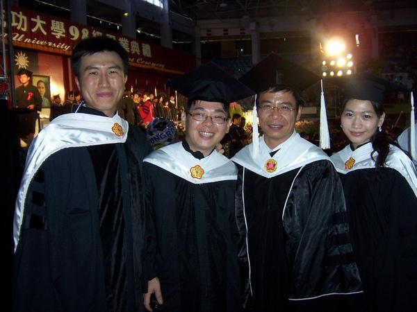 益源師與三個博士畢業生