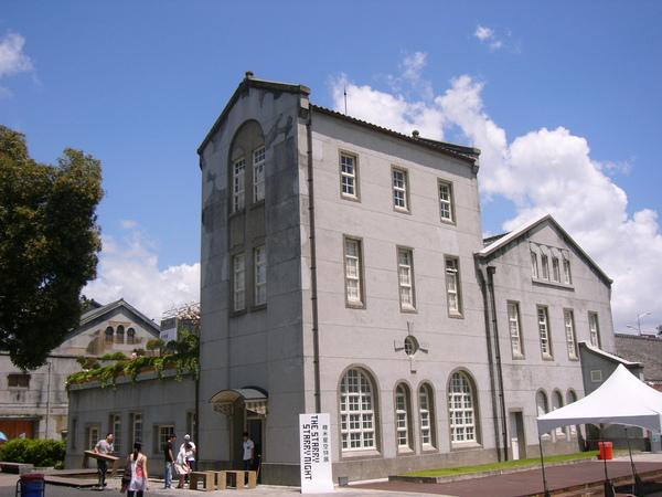 華山藝文特區的老建築.JPG