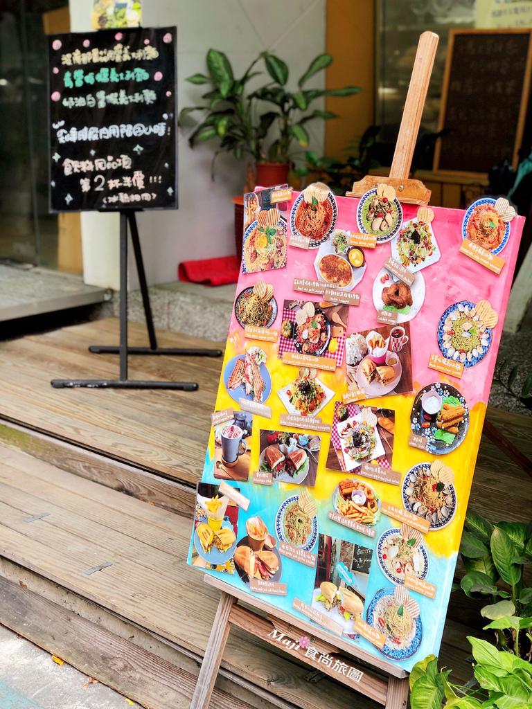 Jana Café嚼咖啡餐廳