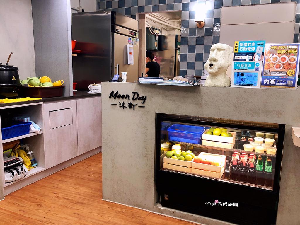 沐對MoonDay義式小廚房
