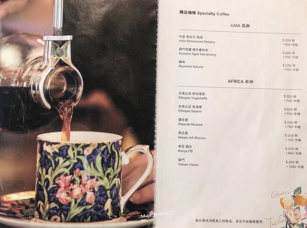 香投咖啡菜單