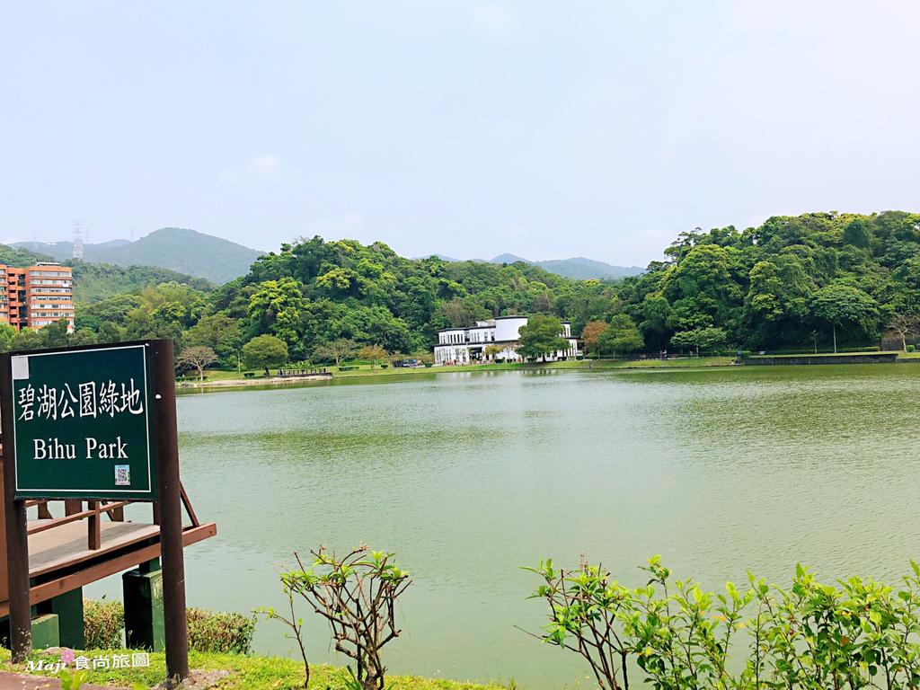 永希咖啡 碧湖公園