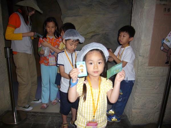 babyboss考古學家7.JPG