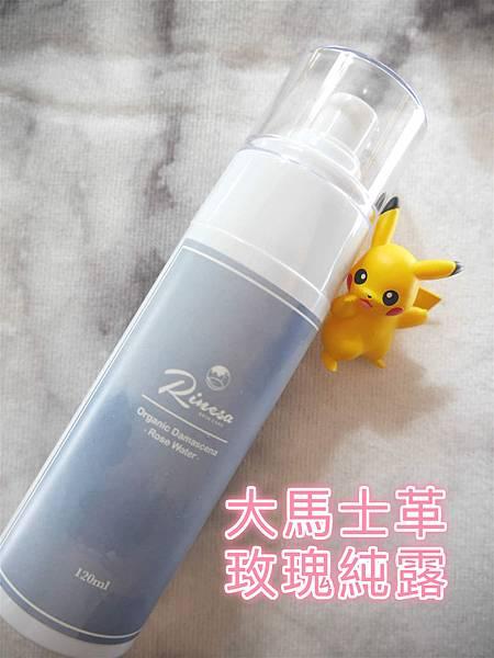 玫瑰純露3.jpg