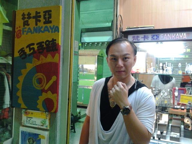 新加坡演員,到台灣都不忘來梵卡亞FANKAYA捧場