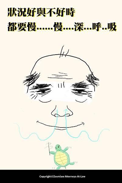 20160729深呼吸 體香劑.jpg