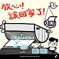 20160823動物園ip漫畫-第一話-01.png