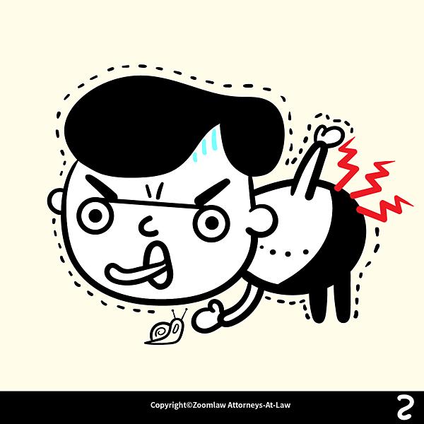 20160829動物園ip老大篇-02.png
