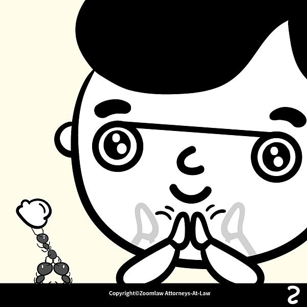 20160829動物園ip5感logo--用心感受-02.png