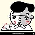 20160831動物園ip5感logo--幫你擦掉不快樂-03.png