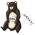 動漫社茶會KUMA5.jpg
