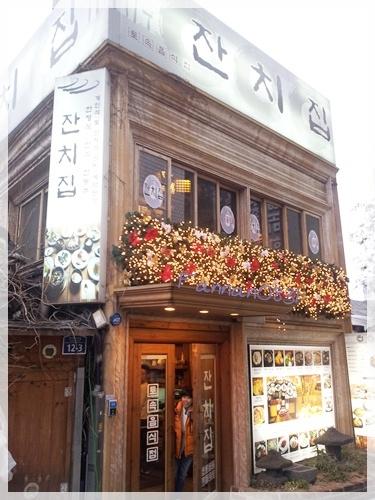 韓國傳統飲食,宮廷飲食,仁寺洞,南大門批貨,韓國傳統飲食,宮廷飲食,仁寺洞,南大門批貨
