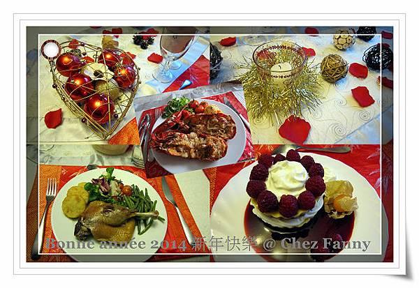 2014 新年餐01