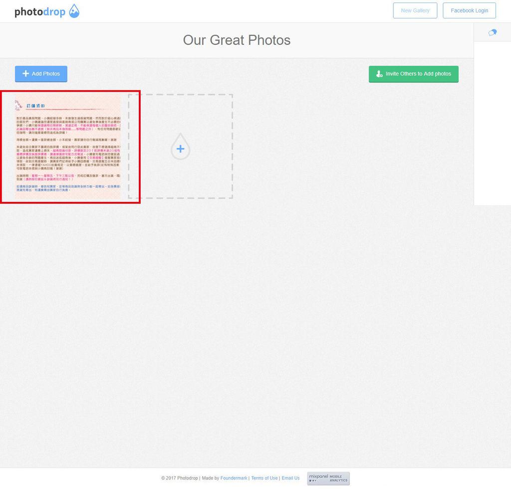 03-百變花樣-網拍教學-圖片免費空間教學