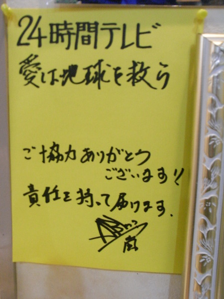 to aibahome12.JPG
