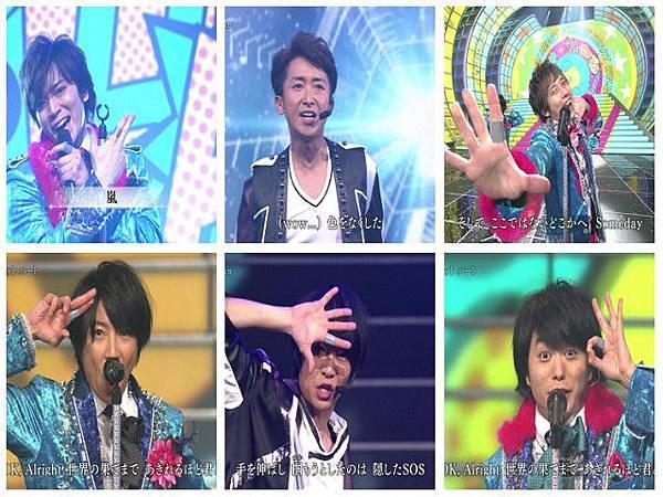 20121231KouhakuArashiCG