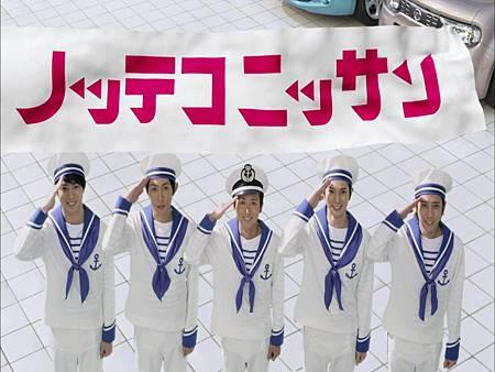 [CM]嵐_日産NotteGo-「初賣篇」30sec[19-24-10]