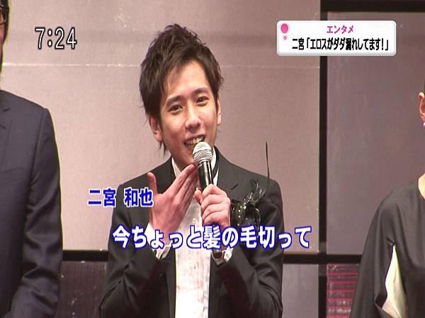 20130226_CheckTime_『PlatinumData』完成試映會[16-40-04]
