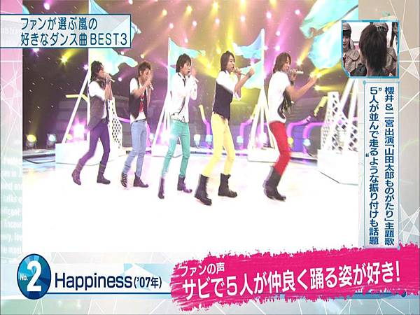 20130301 Music Station Arashi cut[14-07-49]