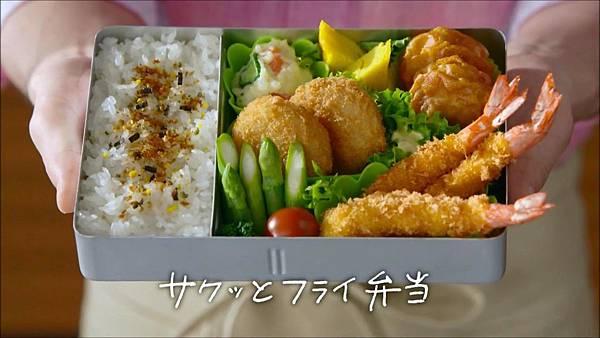 [CM]二宮和也_日清Oilio「ベジフルでお弁当」[11-01-08]