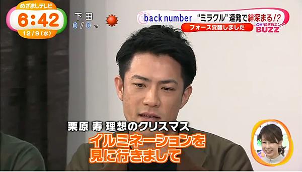 back number@mezamashiTV_02