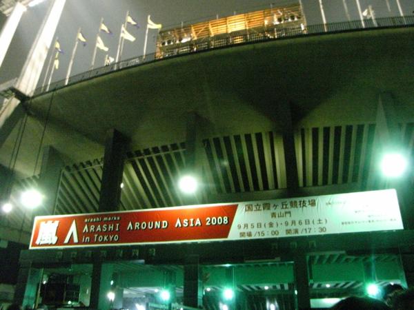AAA2008 (14).JPG