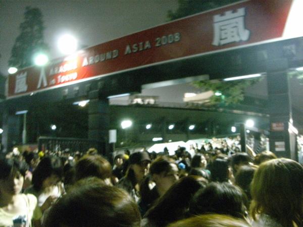 AAA2008 (19).JPG