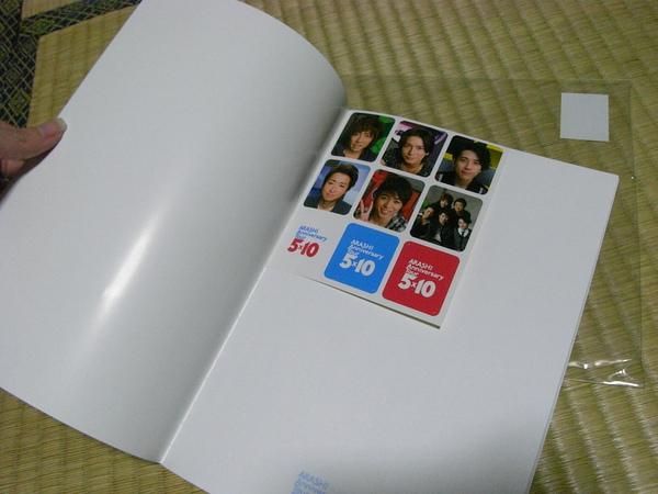 5x10內部 附有貼紙.JPG